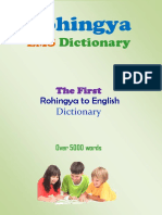 First Rohingya to English Dictionary