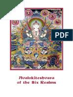 Avalokiteshvara in 6 Realms Bklt