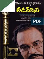 Leadership by BV Pattabhiram