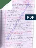 Factors Notes