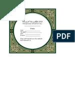 undangan pengajian (2)