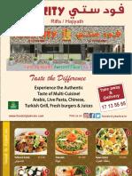 Foodcity Hajjyat Menu