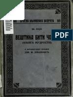 Žil-Pajo-Veština-biti-čovek.pdf
