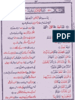 Al Quran Para 28