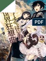 Death March Kara Hajimaru Isekai Kyousoukyoku Cap 05
