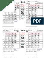 Kalender 2011 Dan Kalender Islam 1432 h