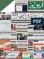 Urdu News - Issue 17, April 19, 2018.pdf