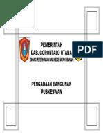 Adendum Gambar Bangunan Puskeswan(1)