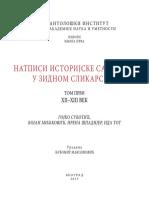 Gojko-Subotic-Natpisi STUDENICA.pdf