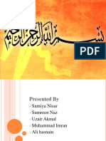 supply chain managemrnt