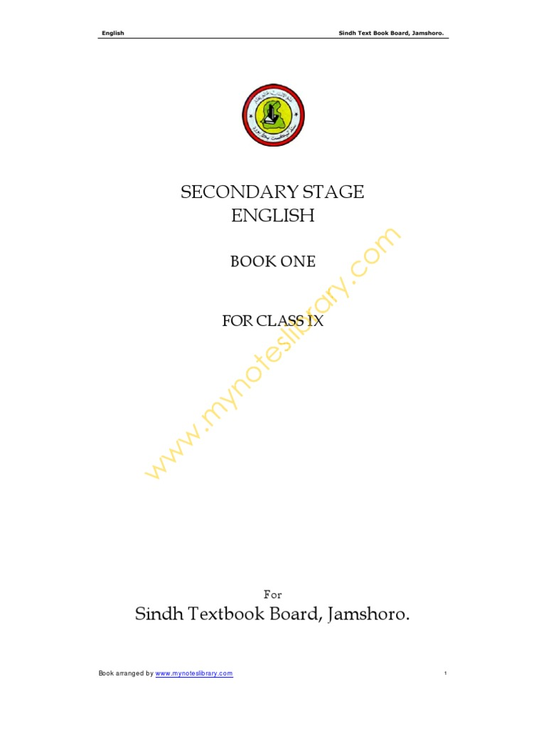 important english essay in ssc karachi board  important english essay in ssc karachi board