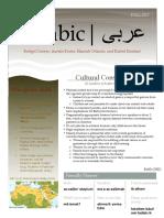 arabic handout