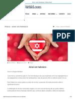 Ahava – Amor Em Hebraico – Shema Ysrael