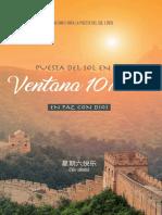 Puesta de Sol Ventana 1040