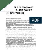 Los Diez Roles Clave en Cualquier Equipo de Innovación