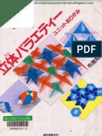 Tomoko Fuse - Rittai Baraetei Yunnito - Unit Variety