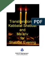 Transliteration Erev Shabbat