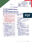 730119_2149401A1030_1_09.pdf