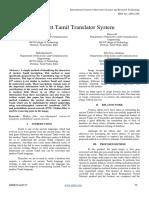 Ancient Tamil Translator System