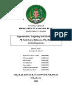 Makalah Manajemen Pemasaran Bank Tentang Segmentation, Targeting dan Positioning Pada Produk BritAma Bisnis PT Bank Rakyat Indonesia, Tbk. (BRI)