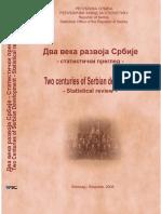 2 Veka Izbora u Srbiji