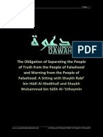 The Obligation of Separating the People of Truth From the People of Falsehood and Warning From the People of Falsehood