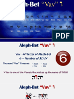 Aleph-Bet the Letter Vav