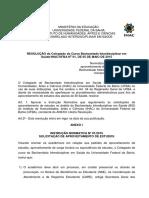 Resolucao Aproveitamento Estudos BIS 01 2015