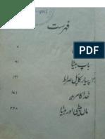 pyar Ka Pul-e-Sarat