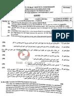 Sindhi Paper 2015.pdf