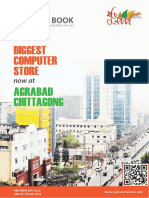Product Book April 2018 Issue 111