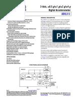 Datasheet_ADXL313