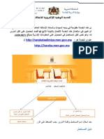 help_candidat_MvtEns.pdf