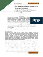 AJMSE2013(2.1-01).pdf