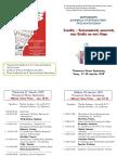 Διημερίδα Επαγγελματικού Προσανατολισμού | Σπουδές - Επαγγελματικές προοπτικές στην Ελλάδα και στον Κόσμο (27-28.4.2018)