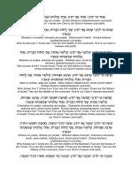 Echad Mi Yodea Text