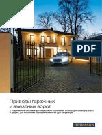 catalog-hormann-automatic.pdf