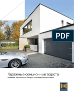 catalog-hormann-garage.pdf