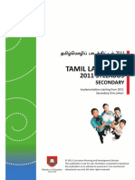 Tamil Secondary 2011