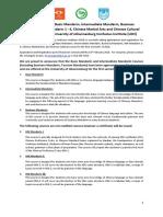 UJCI Mandarin Courses in 2018 (1)