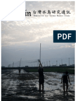 The Newsletter for Taiwan Waders Study