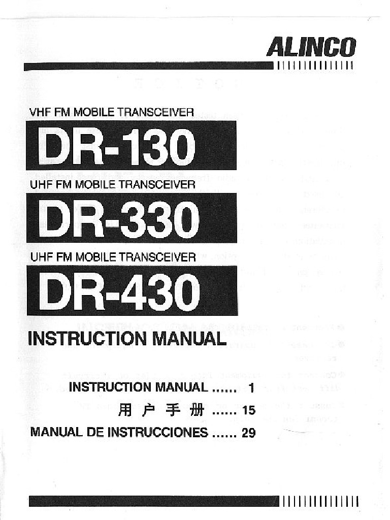 Alinco DR-130_330_430 Instruction Manual