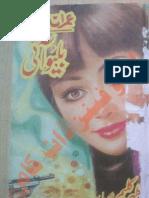 Imran Series by Mazhar Kaleem 7....! BLUE EYE !