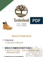 18-Timberland介紹-簡報