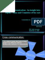 Cross Communication-FMS _12.09