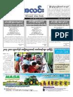 Myanma Alinn Daily_ 23 April 2018 Newpapers.pdf