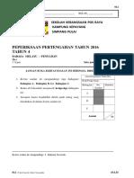 PPT T4 BM K2