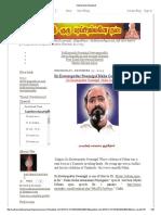 Guru Dhyanam