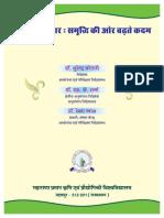 Krishi Navachar Book_PPS