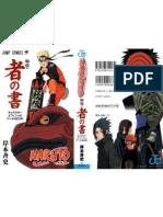 Naruto-Databook-3-RAW